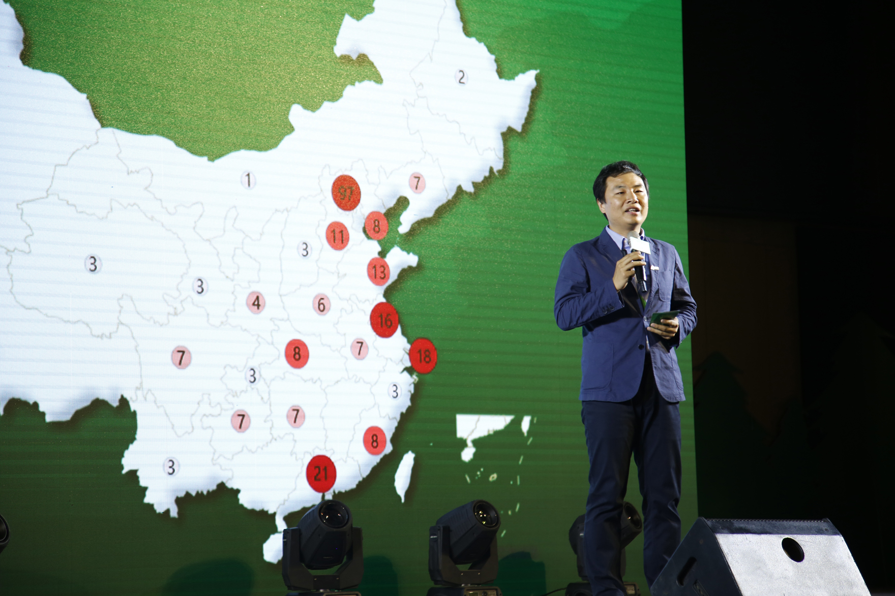 "XIN伙伴""北京自然之友公益基金会""秘书长张伯驹分享.jpg"